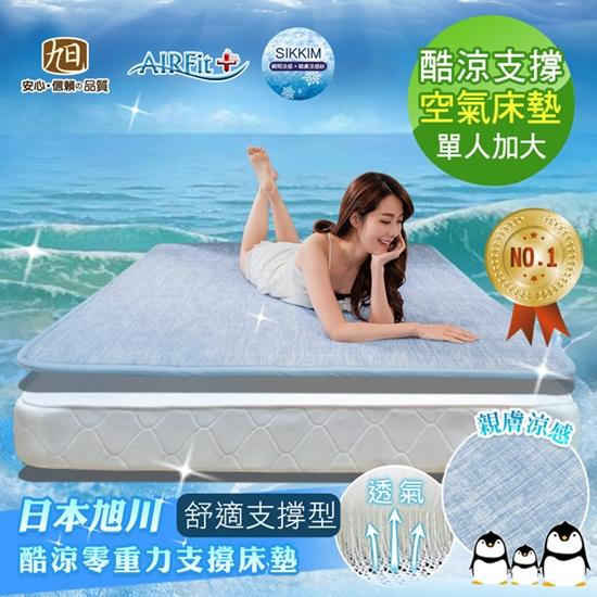 床墊 水洗 輕量