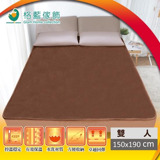 保暖 床墊 水洗