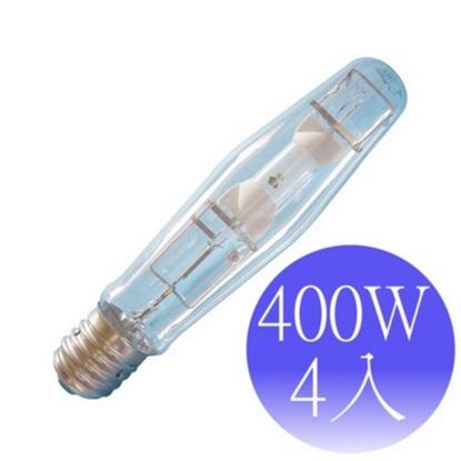 圖片 【OSRAM歐司朗】400W 美規 複金屬燈-4入(HQI-T 400/N/SI)