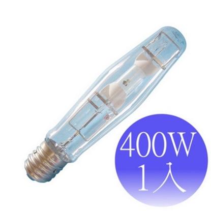 圖片 【OSRAM歐司朗】400W 美規 複金屬燈-1入(HQI-T 400/N/SI)