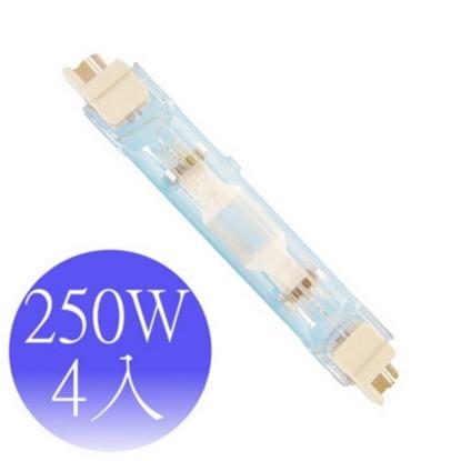 圖片 【OSRAM歐司朗】250W 雙頭 複金屬燈 白光/黃光-4入(HQI-TS 250)