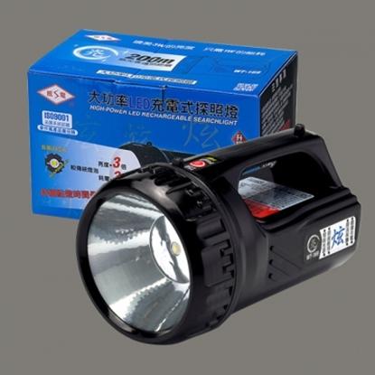 圖片 【威電WEITIEN】LED充電式手電筒
