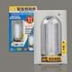 【威電WEITIEN】LED緊急照明燈 TG-206L