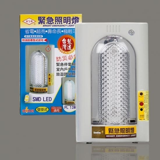 圖片 【威電WEITIEN】LED緊急照明燈 TG-206L