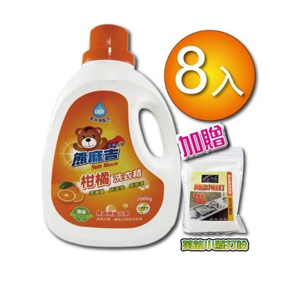 圖片 【熊麻吉】柑橘洗衣精8入組 (2L/瓶)