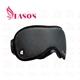 【IASO'S 伊亞索】3D樂膚-眼罩 (MT1901B)