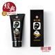 【姍拉娜】娜舒妃系列 淨顏嫩膚黑面膜(75ml/瓶)