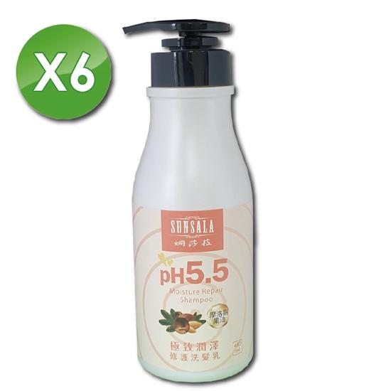 圖片 【姍莎菈】PH5.5極緻潤澤修護洗髮乳-不含矽靈(480ml  x6瓶)
