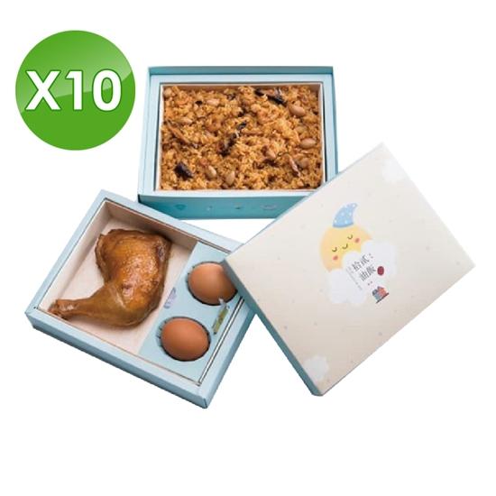 彌月 油飯 禮盒