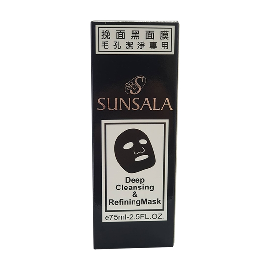 圖片 【姍莎菈】挽面黑面膜(75ml/瓶)