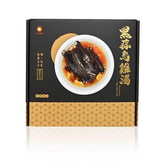 圖片 【拾貳食品】極致料理高湯系列-黑蒜烏骨雞湯(1500g±5%)