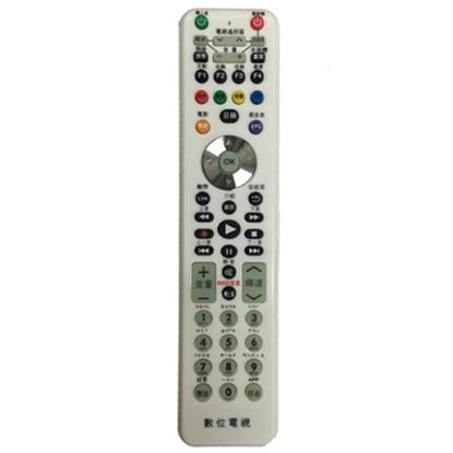 圖片 MOD-1000A全區版 第四台有線電視數位機上盒遙控器