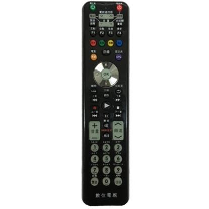 圖片 MOD-1000全區版 第四台有線電視數位機上盒遙控器