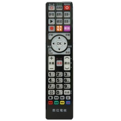 圖片 MOD-5000全區版 黑色-第四台有線電視數位機上盒遙控器