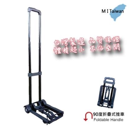 圖片 100%台灣製 輕巧型手推車