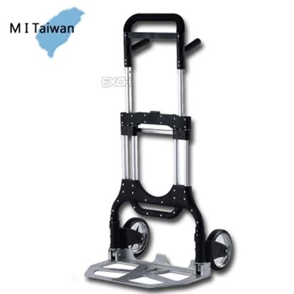 圖片 100%台灣製 省力首選 鋁製折疊手推車