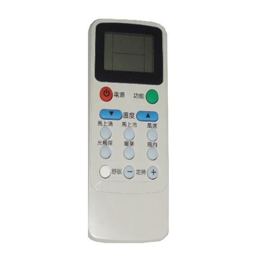 冷氣機 遙控器