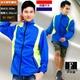 【荷蘭-戶外趣】荷蘭品牌-男薄款-類GORETEX高防水2.5L全天候防護輕量外套(BMJ00207寶藍)