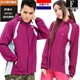 【戶外趣】荷蘭品牌-情侶款全天候防護防潑水抗曬UPF50+彈性連帽外套(BMJ00307紫紅)