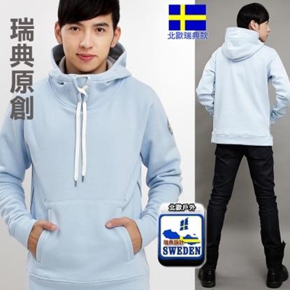 圖片 【北歐-戶外趣】瑞典款 男款連帽厚磅極地禦寒上衣(LA440106 淺藍)