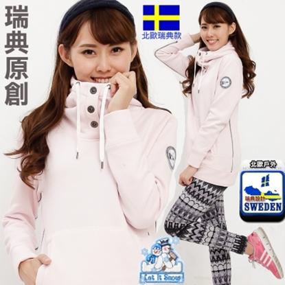 圖片 【北歐-戶外趣】瑞典款 女款連帽厚磅棉極地禦寒上衣(LA440206 淺粉)