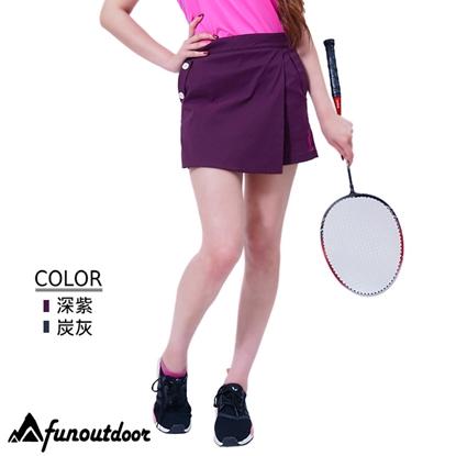 圖片 【戶外趣】女款高彈腰圍防潑水防走光一片式運動機能短裙褲(HPL003 炭灰/深紫 色)