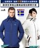 圖片 【戶外趣】瑞典極地男款防風極暖加厚雪衣-電