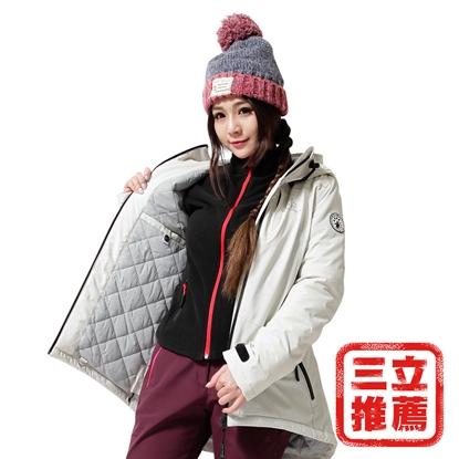 圖片 【戶外趣】瑞典極地女款防風極暖加厚雪衣-電