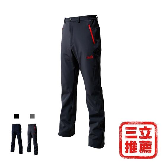 圖片 暖殼褲【戶外趣】三層貼合彈性男軟殼褲-電