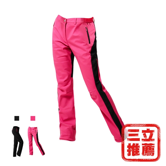 圖片 暖殼褲【戶外趣】三層貼合彈性女軟殼褲-電