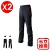 圖片 暖殼褲【戶外趣】三層貼合彈性男軟殼褲(兩件組)-電