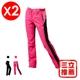 暖殼褲【戶外趣】三層貼合彈性女軟殼褲(兩件組)-電