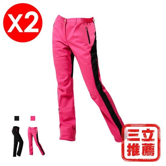 圖片 暖殼褲【戶外趣】三層貼合彈性女軟殼褲(兩件組)-電