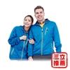 圖片 【德國戶外趣】情侶款雙面連帽晴雨外套 (藏青藍)-電