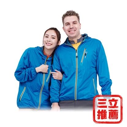 【德國戶外趣】情侶款雙面連帽晴雨外套 (藏青藍)-電
