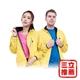 【德國戶外趣】情侶款雙面連帽晴雨外套 (黑黃)-電
