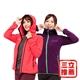 【戶外趣】 X-WARM保暖系列女刷毛連帽外套-電