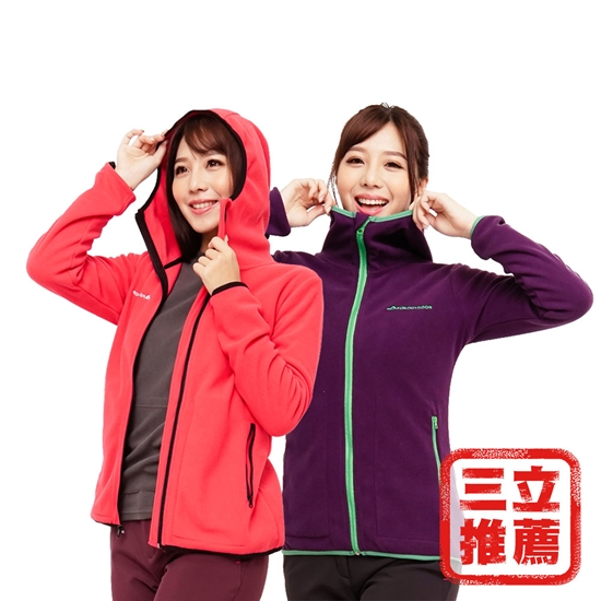 圖片 【戶外趣】 X-WARM保暖系列女刷毛連帽外套-電