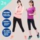 【戶外趣】女7分運動彈力腰瘦褲組-美