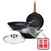 圖片 MONCROSS 經典礦岩不沾鍋具五件組(平底鍋、炒鍋、湯鍋)-電