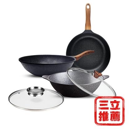 圖片 MONCROSS 經典礦岩不沾鍋具五件組(平底鍋、炒鍋、不沾鍋、湯鍋)-電