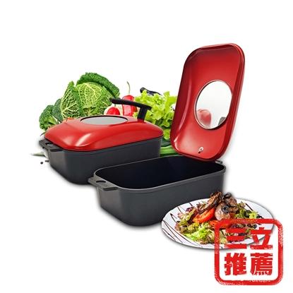 義大利mamacook多功能水蒸式煎烤鍋(贈防燙夾、料理夾)-電