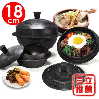 韓國原裝進口【Kitchen Art】韓式輕量砂鍋-電