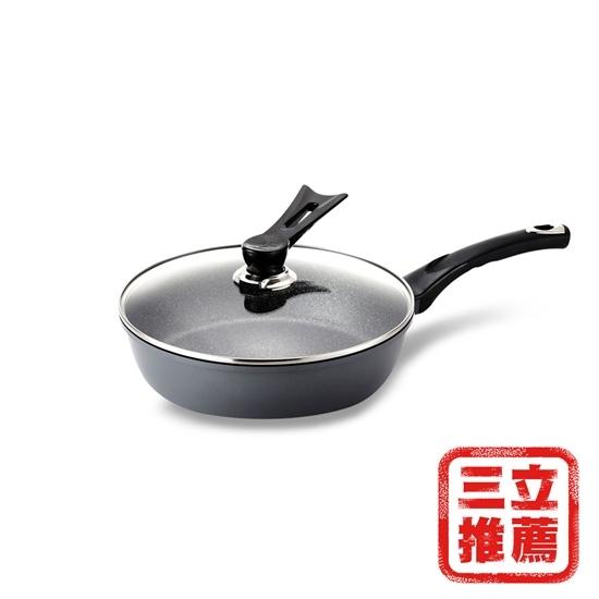 鍋具 鍋子