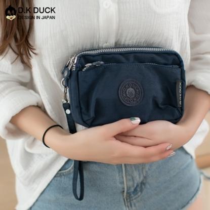 【好棉嚴選】D.K DUCK達可鴨 輕巧便攜防潑水 多層收納零錢包-藍色