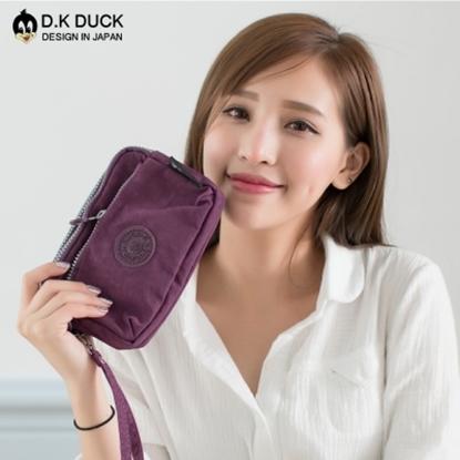 【好棉嚴選】D.K DUCK達可鴨 輕巧便攜防潑水 多層收納零錢包-紫色