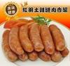 圖片 農漁樂特選蒜味花雕土雞肉香腸雙享組