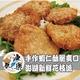 【農漁樂】手作蝦仁酥脆爽口澎湖新鮮花枝派20片-美