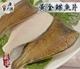 【農漁樂】太平洋鮮凍黃金鰈魚10包-美
