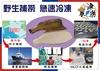 圖片 【農漁樂】太平洋鮮凍黃金鰈魚10包-美